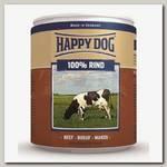Консервы для собак Happy Dog 100% мясо Говядина