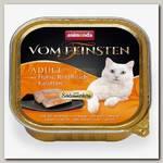 Консервы для кошек Animonda Vom Feinsten Adult, Меню для гурманов со вкусом курицы, говядины и моркови