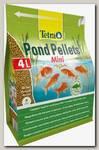 Корм для прудовых рыб в шариках Tetra Floating Pellets S