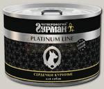 Консервы для собак Четвероногий Гурман, Platinum line сердечки куриные в желе