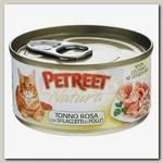 Консервы для кошек Petreet куриная грудка с тунцом