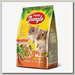 Корм для мышей и песчанок Happy Jungle