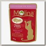 Консервы для кошек Molina лосось и тунец в соусе (пауч)