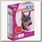 Витамины для собак Доктор ZOO Со вкусом Говядины 90 табл.
