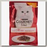 Консервы для кошек Gourmet Mon Petit, говядина