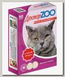 Витамины для кошек Доктор ZOO Со вкусом Говядины 90 табл.