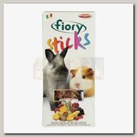 Лакомство для кроликов и морских свинок Fiory Sticks Палочки с фруктами