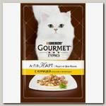 Консервы для кошек Gourmet A la Carte, курица с пастой и шпинатом а-ля Перлини (пауч)