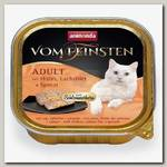 Консервы для кошек Animonda Vom Feinsten Adult, Меню для гурманов со вкусом курицы, филе лосося и шпинатом