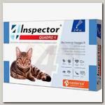 Капли для кошек 1-4 кг Inspector Quadro К от внешних и внутренних паразитов