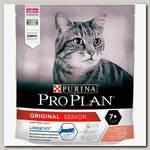 Корм для взрослых кошек старше 7 лет Pro Plan Original Senior с комплексом Longevis, с Лососем