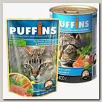 Консервы для кошек Puffins, кусочки мяса в желе со вкусом рыбного ассорти