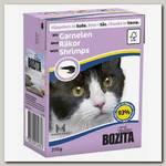 Консервы для кошек Bozita Feline Shimps Tetra Pak Кусочки в соусе с Креветками