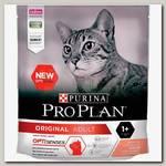 Корм для кошек Purina Pro Plan Original Adult с комплексом Optisenses, лосось