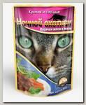 Консервы для кошек Ночной охотник кусочки в желе с кроликом и сердцем (пауч)
