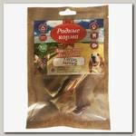 Лакомства для собак мелких пород Родные Корма корень бычий сушеный в дровяной печи 2 шт