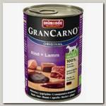 Консервы для собак Animonda Gran Carno Original Adult, со вкусом говядины и ягненком