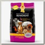 Белково-витаминная минеральная добавка для собак Белко Белкохелп