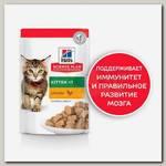 Влажный корм Hill's Science Plan для котят для здорового роста и развития, пауч с курицей в соусе