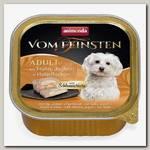 Консервы для собак Animonda Vom Feinsten Adult, Меню для гурманов с курицей, йогуртом и овсяными хлопьями