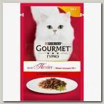 Консервы для кошек Gourmet Mon Petit, с говядиной, пауч