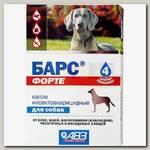 Капли для собак Барс форте инсектоакарицидные от блох и клещей, 4 дозы (на основе фипронила)