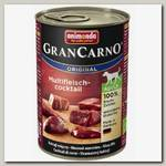 Консервы для собак Animonda Gran Carno Original Adult Мясной коктейль