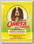 ОМЕГА NEO Лакомство мультивитаминное Морские водоросли для собак 15таб.
