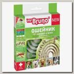 Ошейник для собак Mr.Bruno репеллентный, зеленый