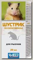 Поливитамины для грызунов АВЗ Шустрик, 20 мл