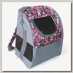Рюкзак для животных Dogman Вояж