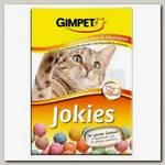 Витамины для кошек Gimpet Jokies шарики