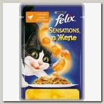 Консервы для кошек Felix Sensations с курицей в желе с морковью (пауч)