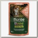 Консервы для стерилизованных кошек Monge Cat BWild GRAIN FREE из лосося с креветками и овощами, пауч