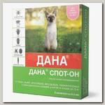Капли на холку для котят и кошек до 3 кг Apicenna Дана Спот Он фипронил