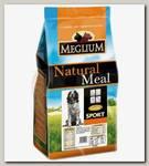 Корм для активных собак Meglium Sport Gold