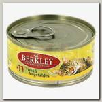 Консервы для кошек Berkley №11 тунец с овощами