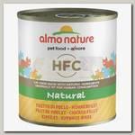 Консервы для кошек Almo Nature Classic куриное филе