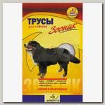 Трусы для собак Зооник гигиенические №5