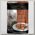 Консервы для кошек Edel Cat Нежные кусочки в желе с птицей и кроликом (пауч)