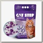 Наполнитель для кошачьих туалетов Cat Step Crystal Lavender, силикагелевый впитывающий