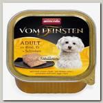 Консервы для собак Animonda Vom Feinsten Adult, Меню для гурманов с говядиной, яйцом и ветчиной