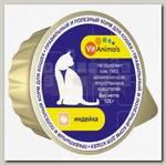 Консервы для кошек VitAnimals Индейка (ламистер)
