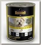 Консервы для собак Belcando индейка с рисом
