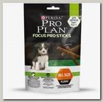 Лакомство для собак Pro Plan Focus Pro Sticks палочки для поддержания развития мозга у щенков, с ягненка