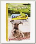 Ошейник для щенков БиоФлор против блох, антипаразитарный