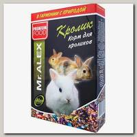 Корм для кроликов Mr.Alex Кролик