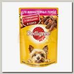 Консервы для взрослых собак мелких пород Pedigree Mini с говядиной и овощами (пауч)