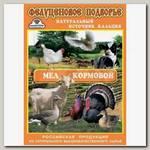 Мел кормовой для сельско-хозяйственных животных и птицы Фелуцен