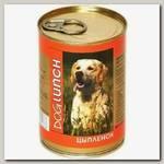 Консервы для собак Dog Lunch, цыпленок в желе